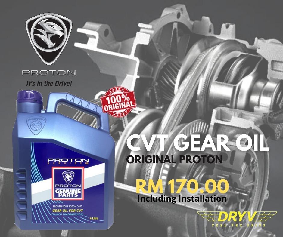 CVT Transmission Oil