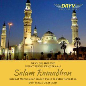 dryv ramadan