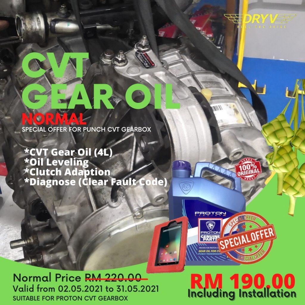 CVT OIL 1